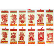 Chinese <em>Paper</em> Cut: Peking Opera Masks Bookmarks Set