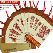 <em>Chinese</em> Red Paper Cut of Zodiac 12 Animals Bookmark Set