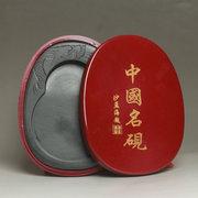 IKSC005 <em>ink</em> stone 5cm