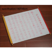 MW002 wate rwriting cloth