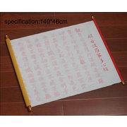 MW002 wate rwriting cloth