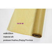 SLK003 1 Meter of Chinese Processed Silk for Painting or <em>Calligraphy</em> Deep Antique Width 83cm