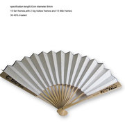 XPf004 rice paper fan with hollow