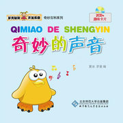 Magical Sounds Course of Learning Chinese  with 2 CD