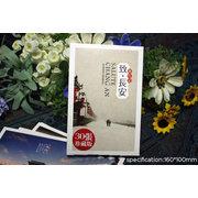 Chang′an (Xi′An) City Postcards Set of 30 PSC006