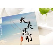 <em>Chinese</em> City Delight: Kunming Set of 30 Postcards PSC026