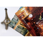 Chinese City Delight: Ningbo Set of 30 Postcards PSC036