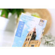 Chinese City Delight: the First Sight of Qingdao Set of 30 Postcards PSC013