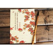 Chinese Classic Flower and Bird Painting  Set of 12 Postcards PSC071