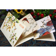 <em>Chinese</em> New Year Cards Set of 6 Blank NYC004