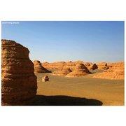Dunhuang Gansu  Silk Road Set of 18 Postcards PSC051