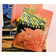 Impressions of the Forbidden City Beijing Set of 4 Postcards PSC016