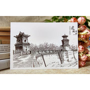 Pingyao Sketches Set of 10 Postcards PSC040