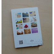 Qingdao Scenery Postcards Set of 12 PSC011