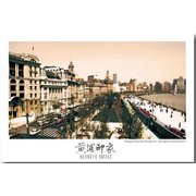 Shanghai: the Bund Set of 7 Postcards PSC021