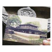 Suzhou Scenery Set of 12 Postcards PSC034