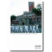 Taipei: Building Set of 5 Postcards PSC065