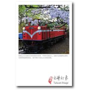 Taiwan Scenery  Set of 6 Postcards PSC061