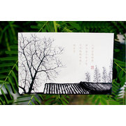 Traditional <em>Chinese</em> <em>Painting</em>  Set of 30 Postcards PSC080