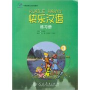 KUAILE HANYU WORKBOOK: VOL. 3