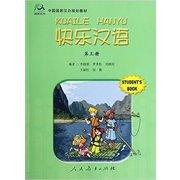 Kuaile Hanyu Student Book  VOL.3