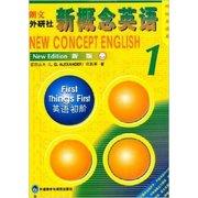 新概念英语1 英语初阶 New Concept English Book 1