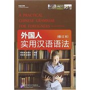 A Practical <em>Chinese</em> Grammar for Foreigners (with Workbook) (2 Vol Pack)