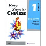 Easy Steps to <em>Chinese</em> Workbook VOL. 1