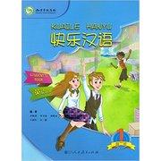 Kuaile Hanyu Student's Book VOL.1 New Edition
