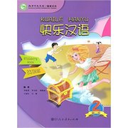 Kuaile Hanyu Students Book VOL.2 New Edition