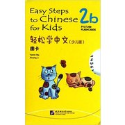 Easy Steps to <em>Chinese</em> for Kids - Picture Flashcards vol.2B