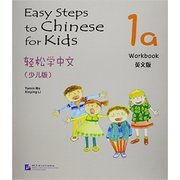 Easy Steps to Chinese for Kids - Workbook VOL.1A
