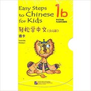 <em>Easy</em> Steps to Chinese for Kids: Picture Flashcards 1B
