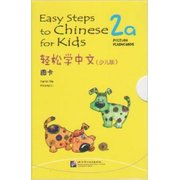 Easy Steps to <em>Chinese</em> for Kids VOL. 2A