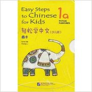 Easy Steps to <em>Chinese</em> for Kids VOL.1A - Picture Flashcards