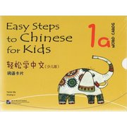 Easy Steps to <em>Chinese</em> for Kids Word Cards 1A