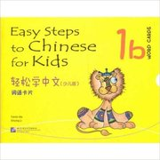 Easy Steps to <em>Chinese</em> for Kids Word Cards 1B