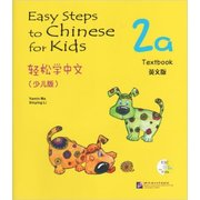 Easy Steps to <em>Chinese</em> for Kids Textbook 2A