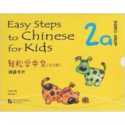 Easy Steps to Chinese for Kids Word Cards VOL.2a