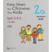 Easy Steps to <em>Chinese</em> for Kids vol.2A - Workbook