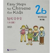 Easy Steps to <em>Chinese</em> for Kids vol.2B - Workbook