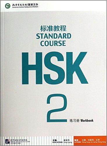 http://images.bookschina.co.uk/image/20151117/99749424380885.jpg