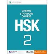 HSK Standard Course Book 2