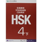 HSK Standard Course Book 4b by Jiang Li Ping