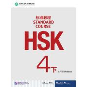 HSK Standard Course Workbook 4b