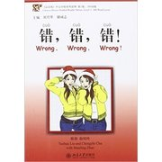 <em>Chinese</em> Breeze Graded Reader Series: Level 1: 300 Word Level - Wrong, Wrong, Wrong