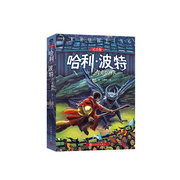 Harry Potter and the Goblet of Fire (Special Edition)(Chinese Edition)