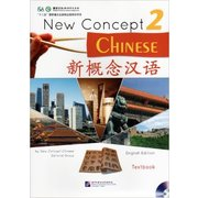 New Concept Chinese - Textbook 2