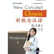 New Concept Chinese (English Edition) Workbook 2