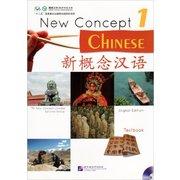 New Concept <em>Chinese</em> Textbook 1